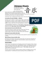 Chinese Music HW Easie