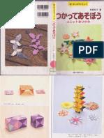 Qt22m.shin.Origami.rando.tsukatte.asobou.yunitto.origami.new.Origami.land.Origami.you.Can.play.With