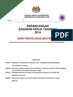 SKT_GPB