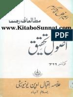 Mutaaliyaati Rahnumaa Asool e Tehqeeq (M.phil Programme Code No 711)