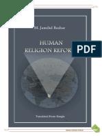 Human Religion Reform