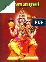 Vairamuthu Kallikattu Ithikasam Ebook Download