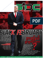 Inside Weekly Sports Vol 3 No 93.pdf