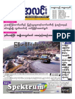Myanma Alinn Daily_ 5 February 2016 Newpapers.pdf