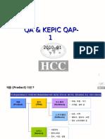 Kepic Qap(New)