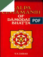Kalpa Chintamani of Damodar Bhatt N N Sharma