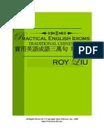 實用英語成語三萬句 Practical English Idioms
