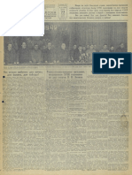 Газета «Известия» №018 от 22 января 1942 года
