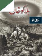 Halakoo Khan by Aslam Rahi M.A