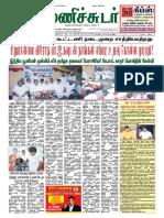 Saturday, 06 February 2016 Manichudar Tamil Daily E Paper
