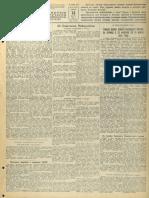 Газета «Известия» №061 от 14 марта 1942 года 951888eb993d1