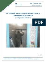 La chasse d'eau hydropneumatique à commande électrique