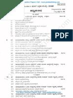 2nd PUC Kannada Jan 2016.pdf