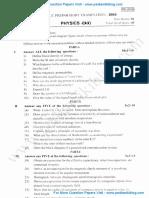 2nd PUC PhysicsJan 2016.pdf