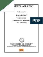 VI Sem. BA Arabic - Elective Course - Spoken Arabic