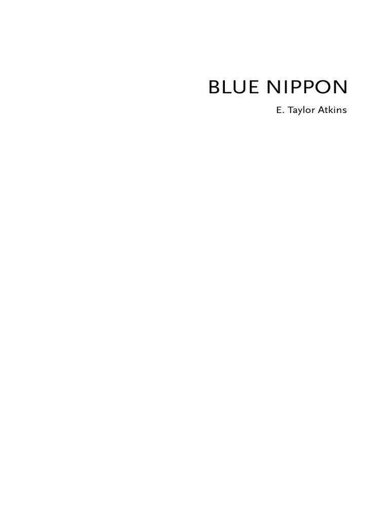 Miho kaneko 1 137 images quotes - Et Atkins Blue Nippon Authenticating Jazz In Japan Jazz Authenticity Philosophy