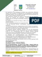 Legalisierungshinweis für die Ukraine  2010