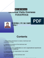 02:Technical Visits Overseas(科技訪問信函)