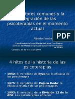 Los Factores Comunes y La Integracion Cordoba 090327s