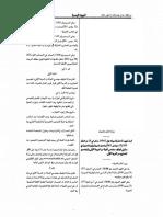 3154-12.pdf