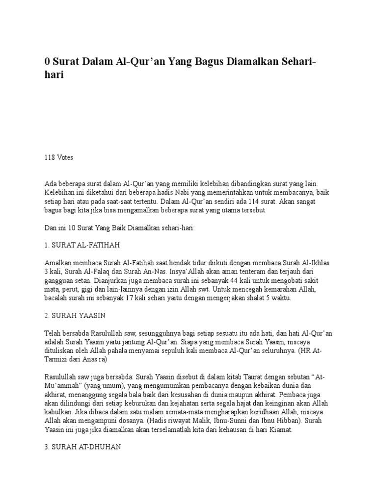 Surat Dalam Al