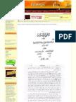 Http Www Darulkautsar Net Article Php ArticleID=2633