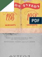 Football 1958
