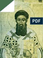 Αγίου Γρηγορίου Παλαμά Έργα 2 Τόμοι