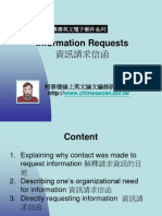 07:Information Requests (資訊請求信函)