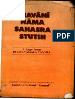 BHAVANI NAMA SAHASRA STUTI From RUDRAYAMALA TANTRA Trans and Annot by Jankinath Kaul Kamal Shrinagar Kashmir 1991