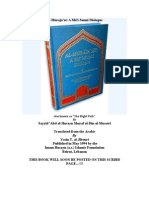 Contents of Al-Muraja'at - A Shi'i-Sunni Dialogue BOOK