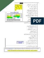 List of Urdu Sentences