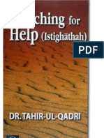 Beseeching for Help - Istighathah (English)