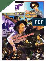 The Morning Post Vol 3 No 642.pdf