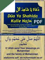 Dua Ya Shahida Kulle Najwa Ara Eng Transliteration