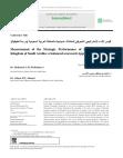 Measurement of the Strategic Performance of Hospitality in the Kingdom of Saudi Arabia