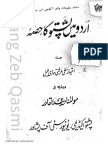 Urdu May Pashto Ka Hissa