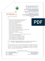 49th Batch of Post Graduation Diploma in Cooperative Business Management