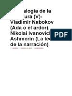 Artículo, Genealogía de La Literatura