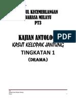 Antologi Kasut Kelopak Jantung Drama
