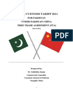 China Customs Tariff 2011