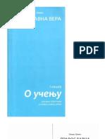 ПРАВОСЛАВНА ВЕРА - 1. О УЧЕЊУ