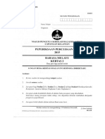 Percubaan Spm Kelantan Bm 2