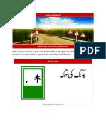 Motorway Road Signs