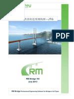 RM C Balanced Cantilever JTG