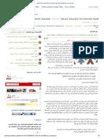 مدخل موجز إلى علم الاجتماع 2 - في مبادئ وأسس علم الاجتماع ـ إبراهيم بايزو