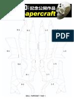 Skull Papercraft