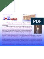 iLoveEnglish 25 (7Apr09)