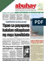 Mabuhay Issue No. 1013