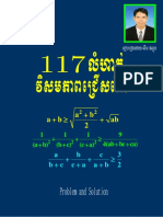 117 Inequality Selected Exercises.pdf